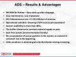 ads results advantages