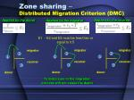 zone sharing distributed migration criterion dmc1