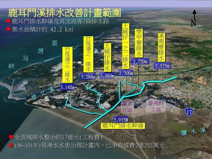鹿耳門溪排水改善計畫範圍