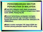 perkembangan sektor peruncitan di malaysia