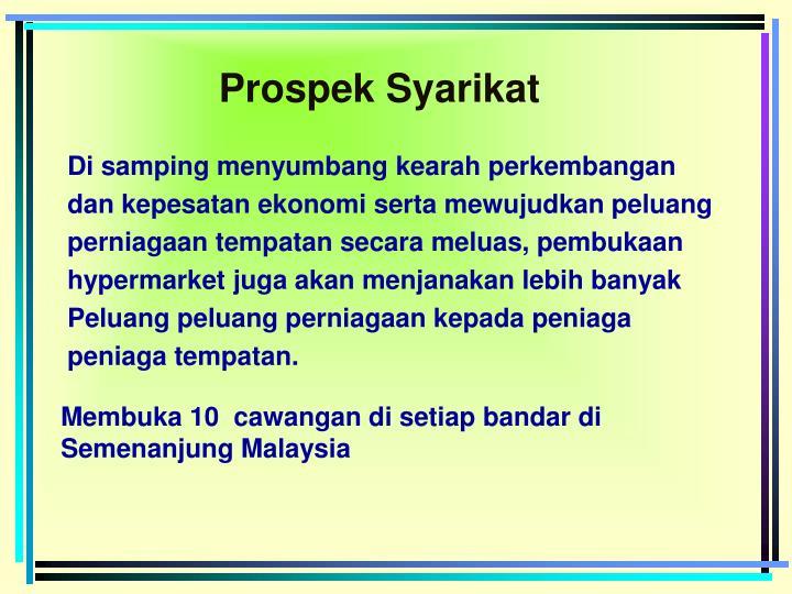 Prospek Syarikat