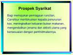 prospek syarikat1