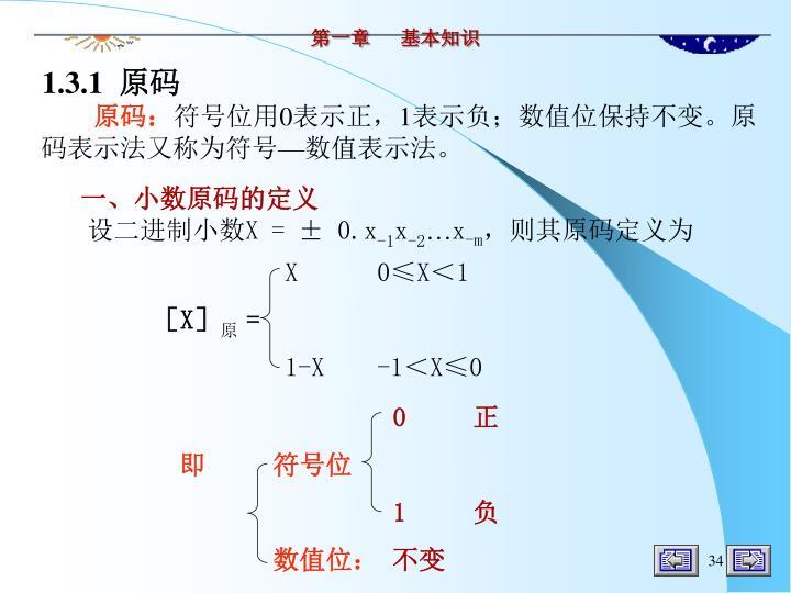X      0≤X