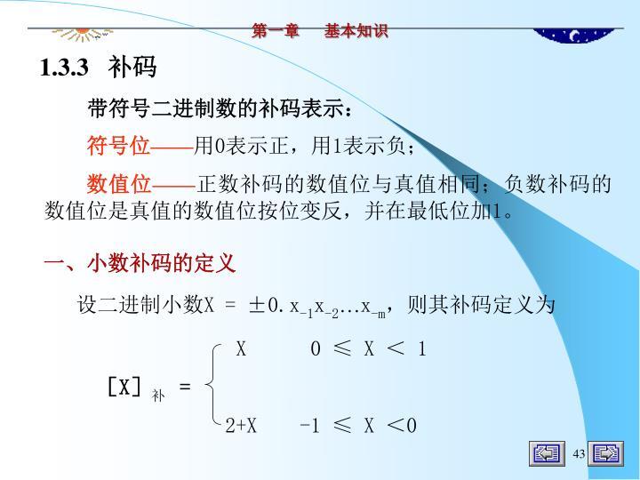 X      0 ≤ X