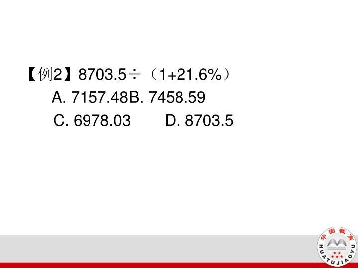 28703.51+21.6%