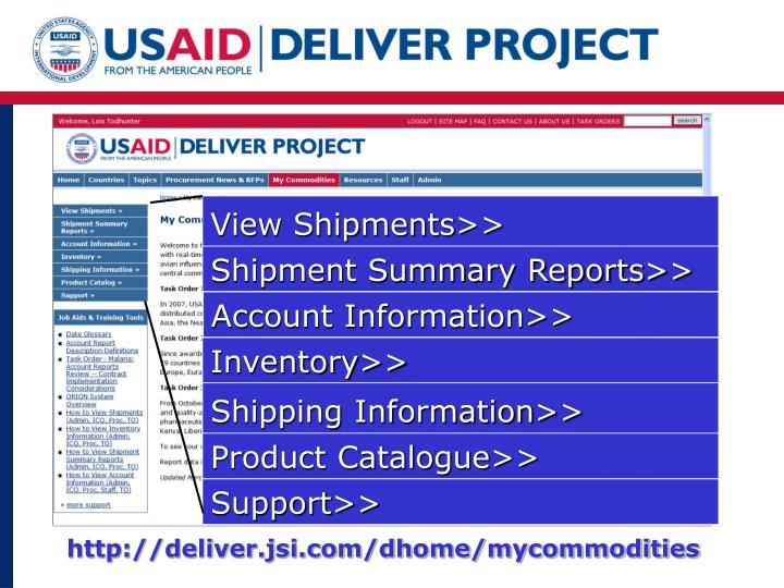 View Shipments>>