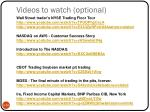 videos to watch optional