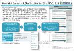 slashdot japan1