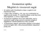geometriai optika megt rt s visszavert sug r