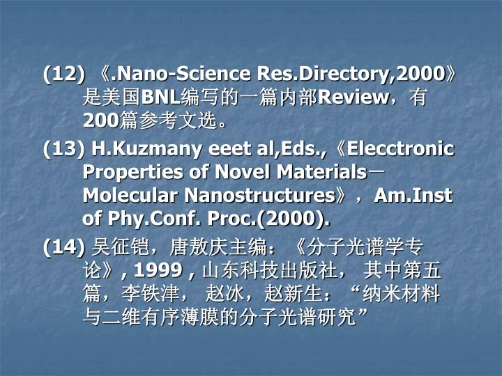 (12) .Nano-Science Res.Directory,2000