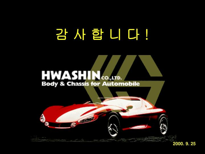HWASHIN