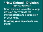 new school division short hand division