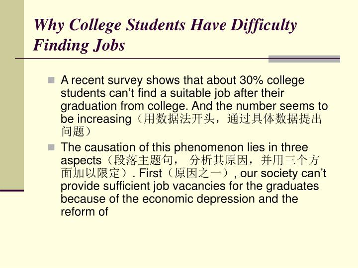 Why College Students Have Difficulty