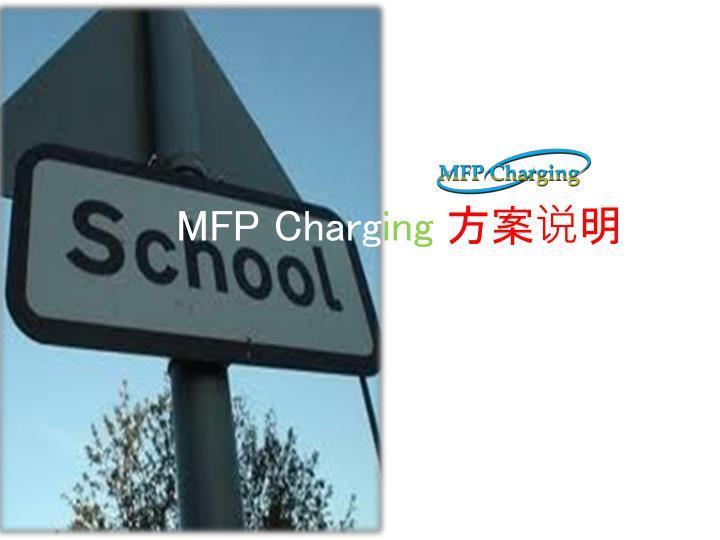 MFP Charg