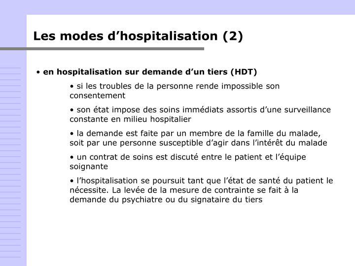 Les modes d'hospitalisation (2)