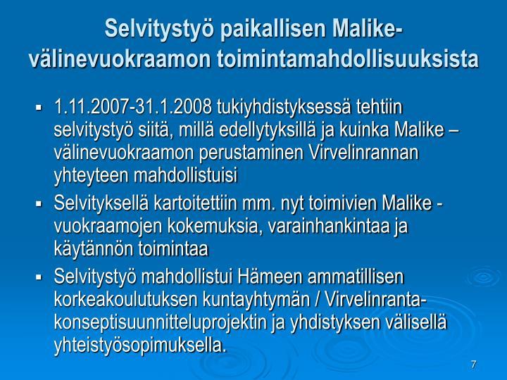 Selvitystyö paikallisen Malike- välinevuokraamon toimintamahdollisuuksista