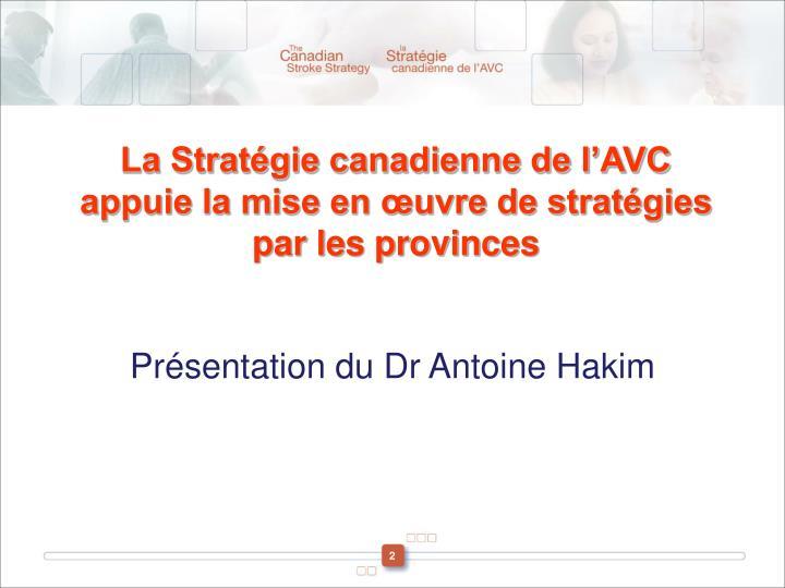 La Stratégie canadienne de l'AVC
