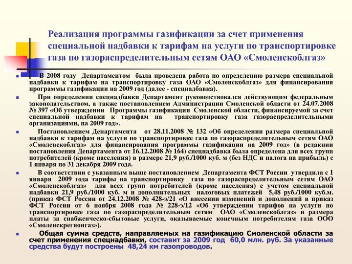Официальный сайт Государственной Думы Федерального Собрания