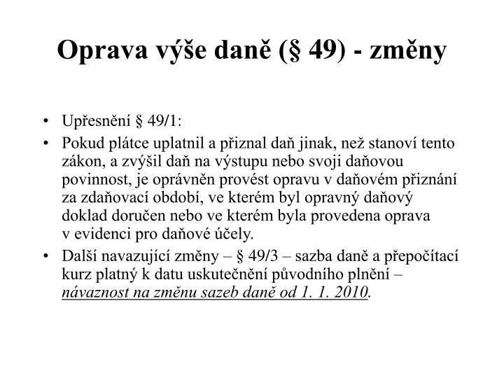 Oprava výše daně (§ 49) - změny