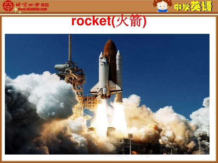 rocket(
