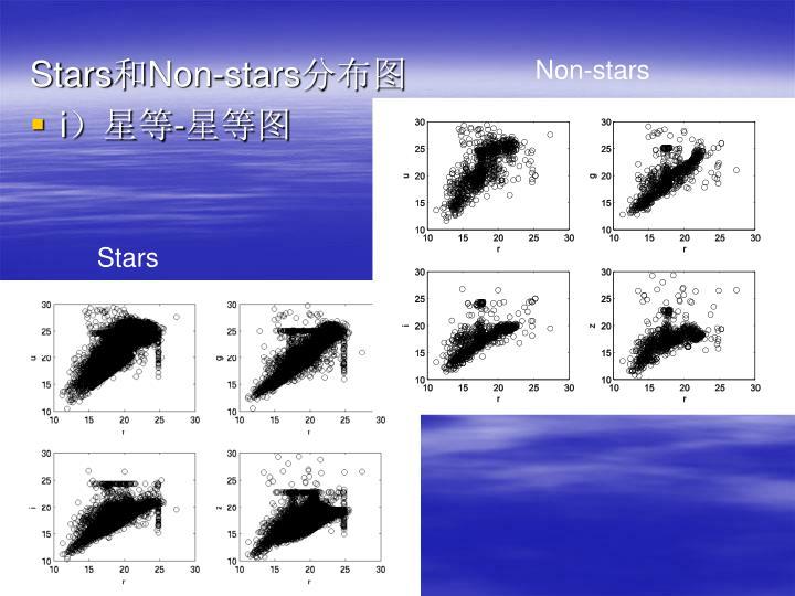 Non-stars
