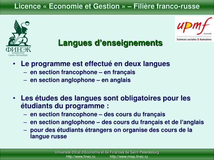 Licence «Economie et Gestion» – Filière franco-russe