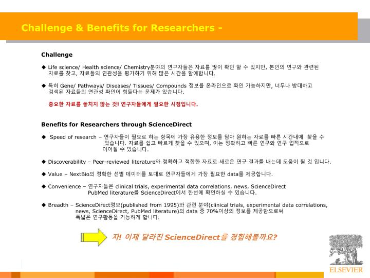 Challenge & Benefits for Researchers -