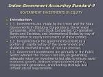 indian government accounting standard 9 government investments in equity