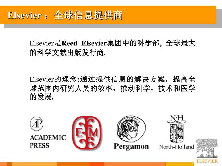 Elsevier :