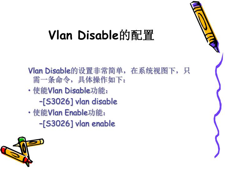 Vlan Disable
