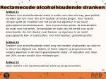 reclamecode alcoholhoudende dranken