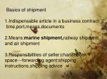 basics of shipment