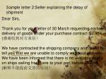 sample letter 2 seller explaining the delay of shipment
