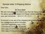 sample letter 3 shipping advice