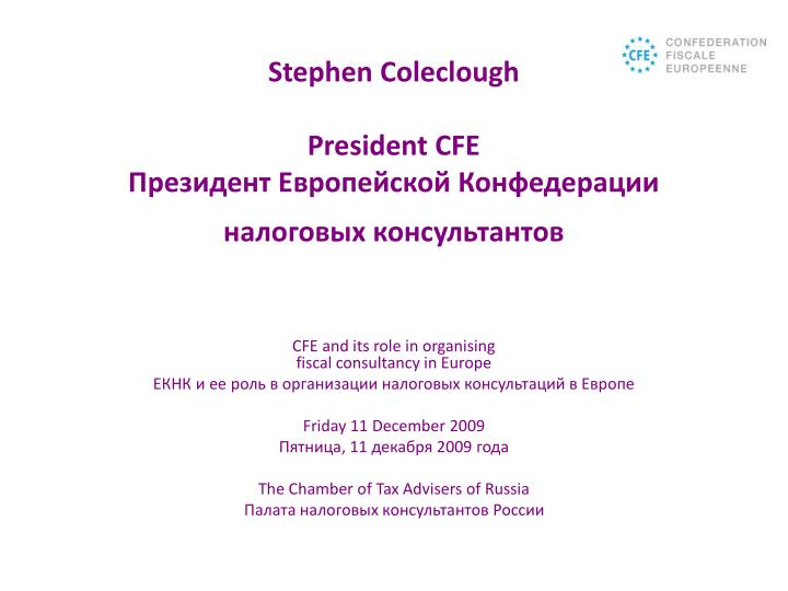 Stephen Coleclough