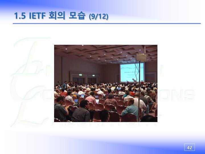 1.5 IETF