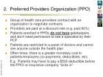 2 preferred providers organization ppo