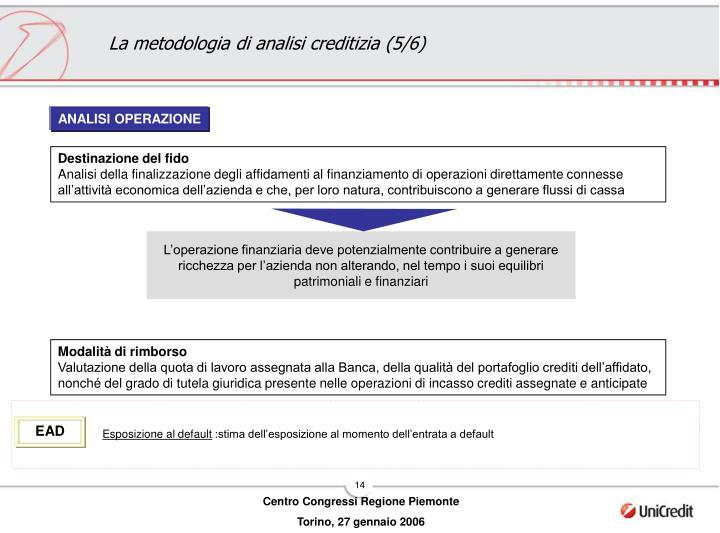 La metodologia di analisi creditizia (5/6)