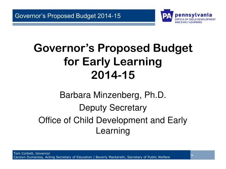 state of the state early learning in pennsylvania today