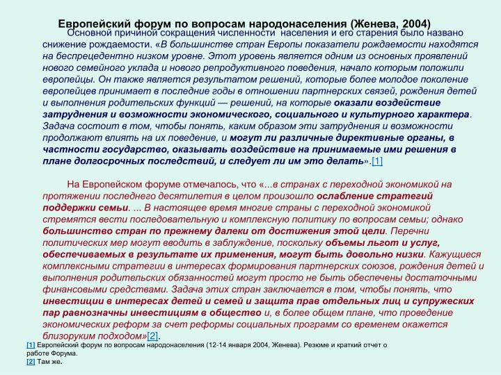 (, 2004)