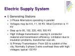 electric supply system1