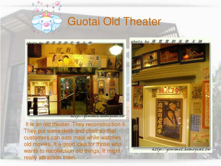 Guotai Old Theater