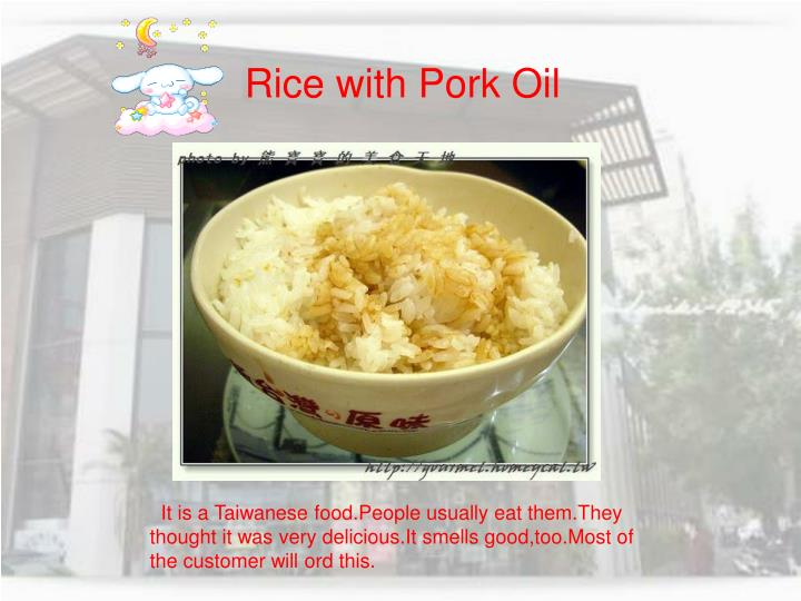 Rice with Pork Oil