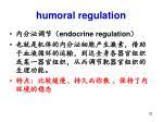 humoral regulation
