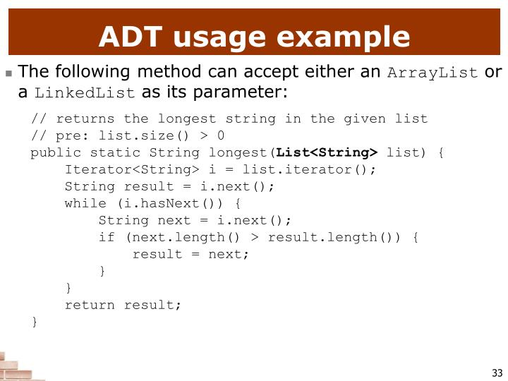 ADT usage example