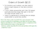 orders of growth 2 2