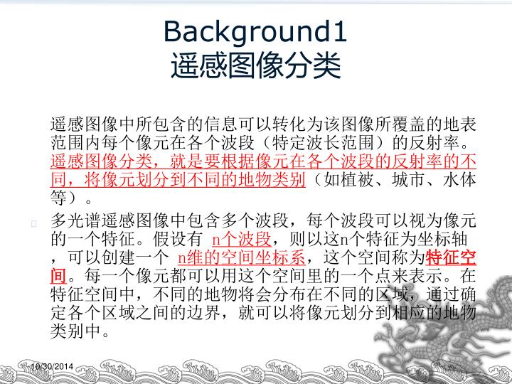 Background1