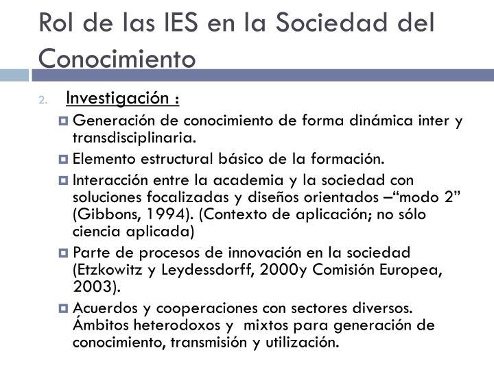 Rol de las IES en la Sociedad del Conocimiento