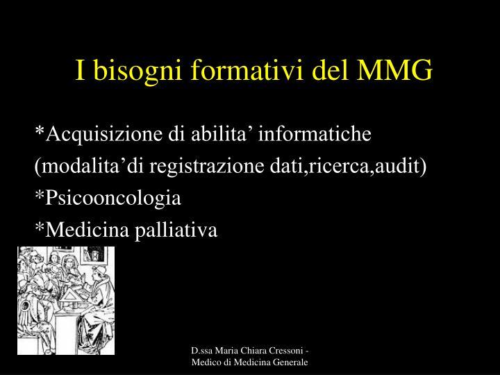 I bisogni formativi del MMG