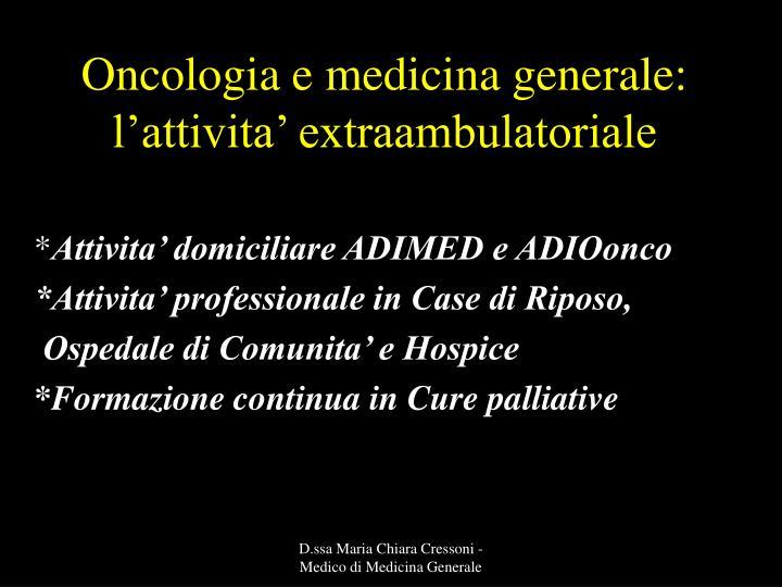 Oncologia e medicina generale: